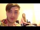 Самый гейский влог I Андрей Мартыненко Гей I Удаленное видео
