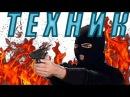 РУССКИЙ БОЕВИК ★ТЕХНИК★РУССКИЕ БОЕВИКИ КРИМИНАЛ 2017