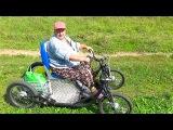 Велокар для пожилых людей. Тестирование лето 2016