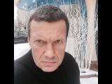 Владимир Соловьев. Без цензуры. Жестко об экономической ситуации в России и ближ...