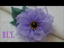 ❀ D.I.Y. Wired Organza Flower | MyInDulzens ❀