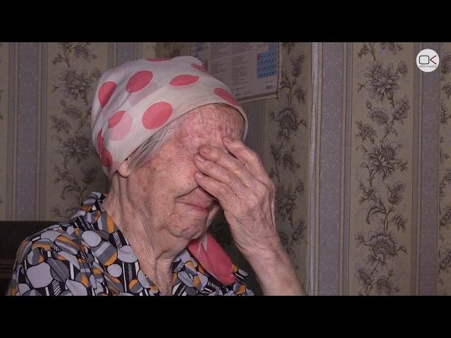 Ветеран войны была вынуждена ходить в туалет на вокзал