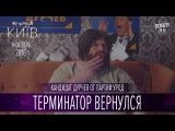 """Ситком """"Дурчев"""" - Перезагрузка. 1 серия  Комедийный сериал 2016"""