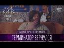 Ситком Дурчев Перезагрузка 1 серия Комедийный сериал 2016