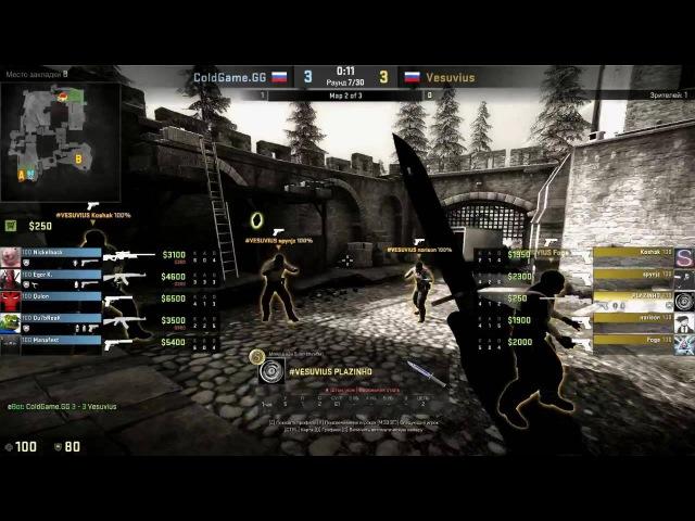Vesuvius vs Coldgame, SLTV Pro Series XV, 1/4. map Cbbl