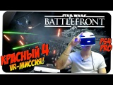 Star Wars Battlefront Rogue One - Подробности (SpaceGameRu)