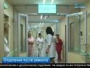 В больнице св. Георгия после ремонта открыли операционный блок и два отделения