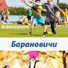 Алтимат и дог-фрисби в Барановичах