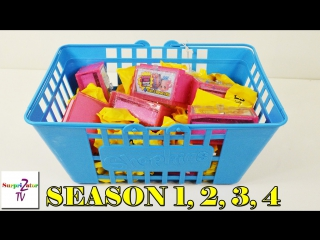 ШОПКИНС СЕЗОН 1 2 3 4 SHOPKINS Season 1 2 3 4 Blind Bags Opening Limited Edition Hunt
