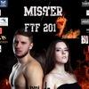 Miss & Mister FTF 2017