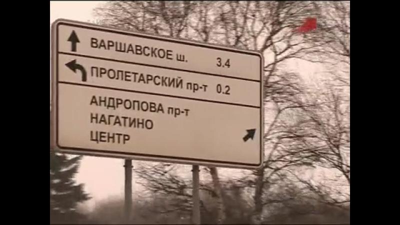 Городские Джунгли Москва из Домодедово до Паве