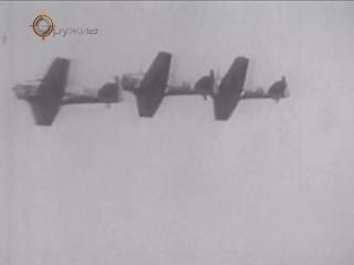 Железные птицы Второй Мировой войны - ВВС Армии и Флота США. Задать им жару!