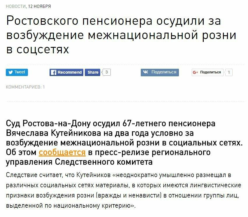 Тоталитарные режимы угнетают свободных людей. Репрессии КГБ обрушиваются на нашу жизнь (с).