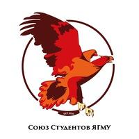 """Логотип ПО ЯОМОО """"Союз студентов"""" ЯГМУ"""