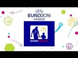 Россия-Англия. Ничья. Один день из поездки победителей конкурса «На чемпионат Европы по футболу  UEFA EURO 2016™ вместе с Макдон