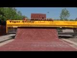 Разработано в Голландии. Укладка тротуарной плитки. Tiger Stone paving machine