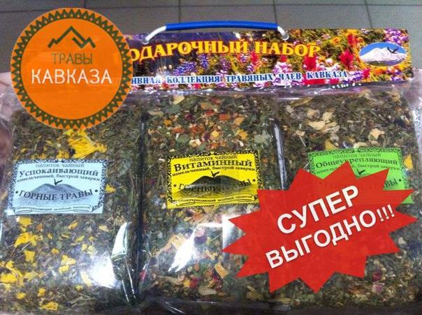 Долголет: купить чай фитогор по цене 240 руб.