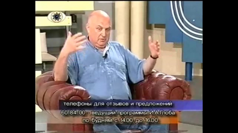 №1 КОБ: Генерал Петров Иллюзия Свободы (О смысле жизни, алкоголь, табак, секс, потребляТство)
