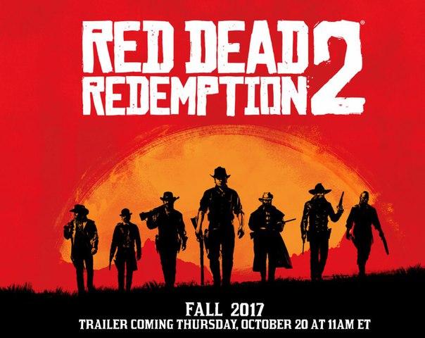 Red Dead Redemption 2 анонсирован!
