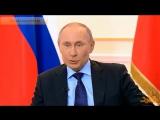 Поздравление С Днем Рождения от Президента РФ