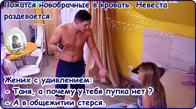 https://pp.userapi.com/c626118/v626118409/4c132/FD897CtA9EU.jpg