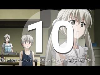 [10 серия] [ancord] Yosuga no Sora / Связанные небом / Одиночество на двоих