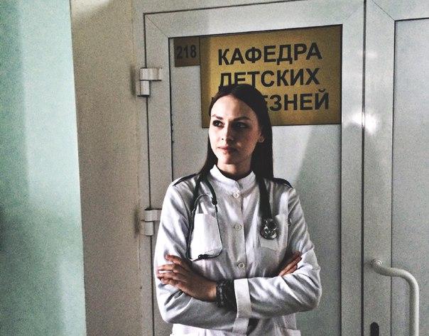 Фото №456239462 со страницы Ксении Переходовой