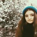 Настюша Яременко фото #21