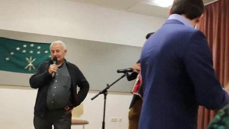 Psiblane Faruk Азамат Биштов Psiblane Murat 2 Tscherkessische Kulturtage 2016