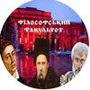 Студентський парламент філософського факультету