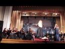 Je T`Aime Лары Фабиан в исполнении ЭСО г.Севастополя и Е.Ясинской. Концерт в ДОФе 23.04.2017.