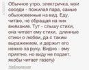 Анастасия Кузьмина фото #38