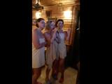 Собрались с девчоками в бане..)))
