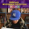 Molodizhni Zakhodi