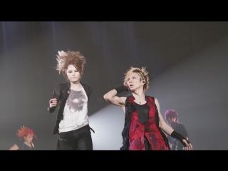 "Acid Black Cherry - SPELL MAGIC (5th Anniversary Live ""Erect"")"
