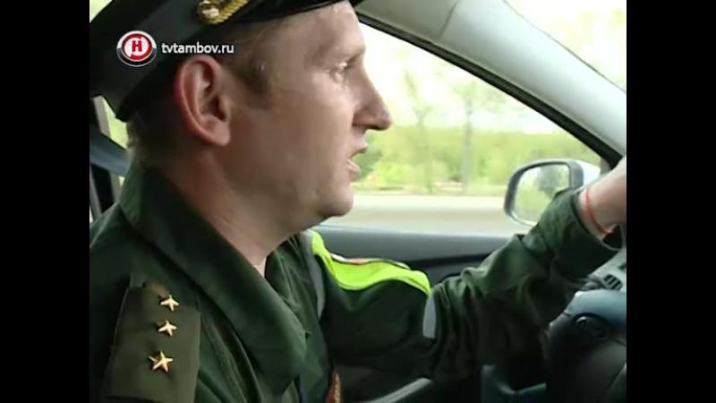 Старший прапорщик региональной 69 ВАИ занял первое место на всероссийском конкурсе «Дорожный патруль»
