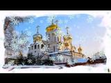Крещенский снег.исп Олег Скобля