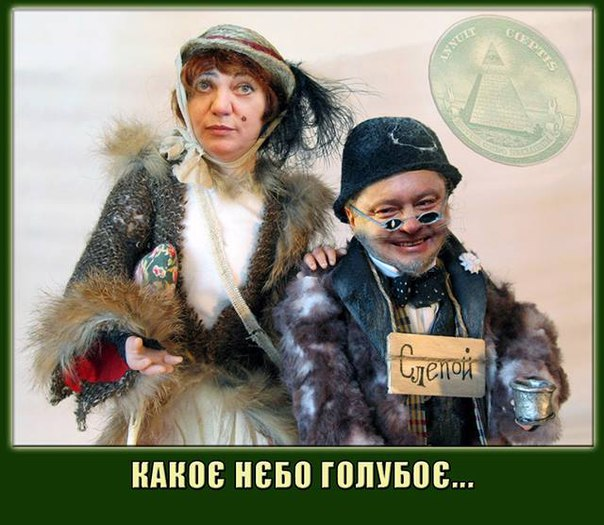 Депутаты ждут от президента решения по Генпрокурору и новому главе НБУ - Цензор.НЕТ 5396