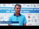Фонд во имя Архангела Гавриила  в Крымском Антинаркотическом Лагере 2016 г.