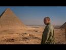 Идиот за границей Египет