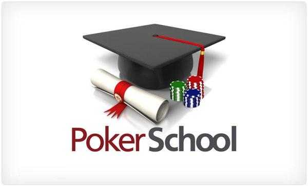 Школа покера как играть