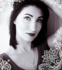 Елена Модина