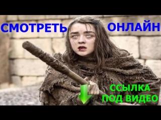 «Май Литл Пони 6 Сезон Все Серии Подряд На Русском» — 2017