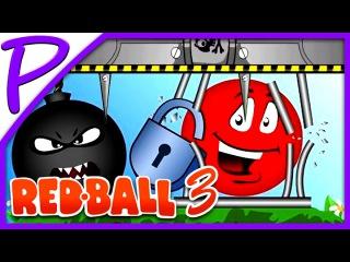 Red Ball 3 - КРАСНЫЙ ШАРИК и ЧЕРНЫЙ ШАР ЗЛОДЕЙ (3 серия). Игра как МУЛЬТИК для детей