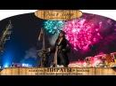 Огни в Городе музыкальный фейерверк Пираты в центре Москвы с баржи