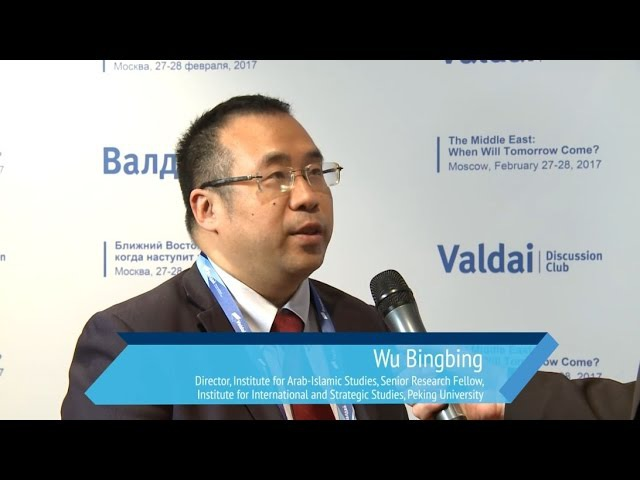 Wu Bingbing on Strategic Competition and Cooperation in the Middle East