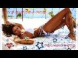 2 Eivissa - Din-ge-ling-ge-ling (Eurodance)
