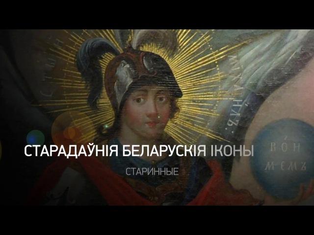 Лонгрид Матерь Божья в намитке