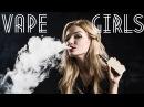 VAPE TRICKS by Vape Girls