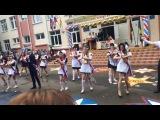 танец для учителей с масками последний звонок 2016